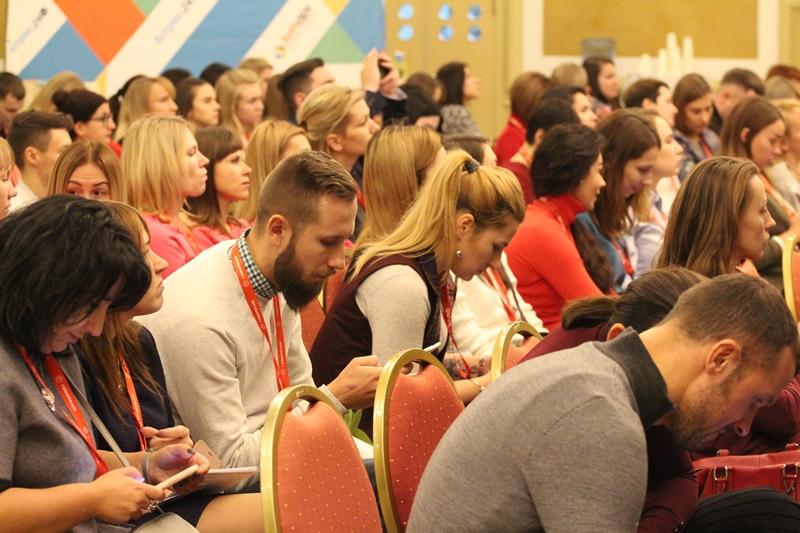 участники бизнес конференции
