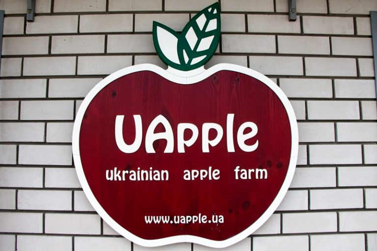 экспортер-украинских-яблок-768x512
