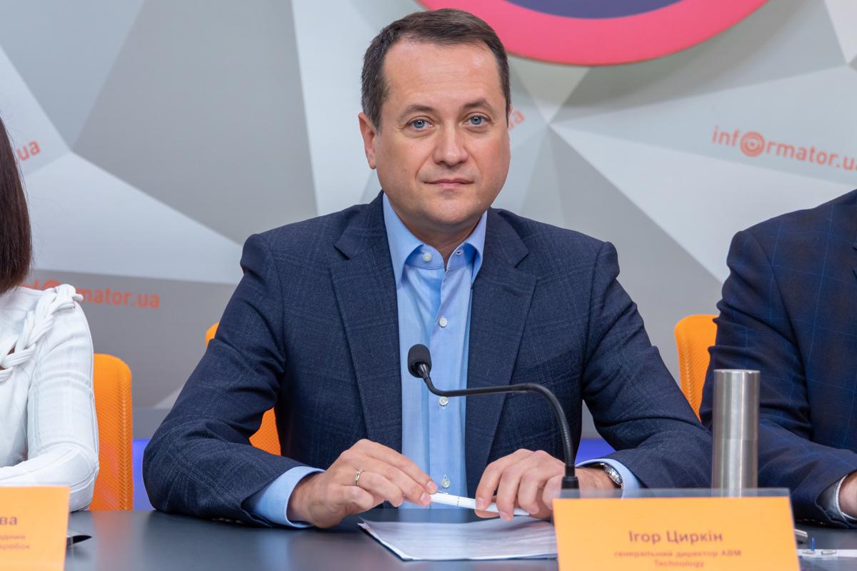 игорь цыркин директор ABM Technology